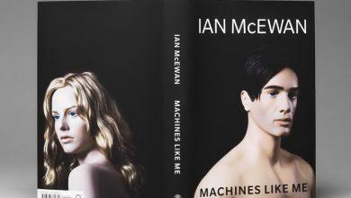 تصویر از ماشینهایی مثل من، آدمهایی مثل تو