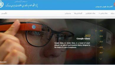 تصویر از استارت تقویم هوش مصنوعی در ایرانداک