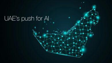 تصویر از سرمایهگذاری دوباره امارات در هوش مصنوعی