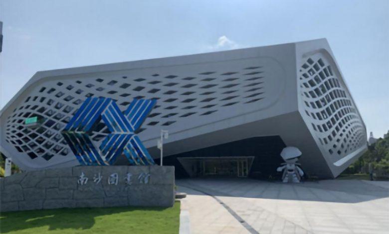 قیام-هوش-مصنوعی-در-کتابخانه-هوشمند-چین