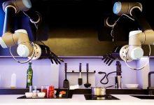 تصویر از چیزنت تی وی | ربات کدبانو