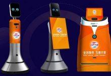 تصویر از برگزاری رویداد در کرونا با این ربات ها!