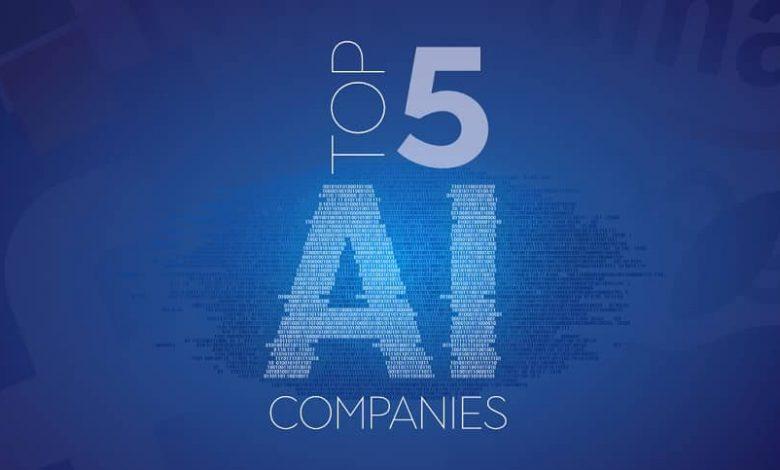 شرکت برتر هوش مصنوعی